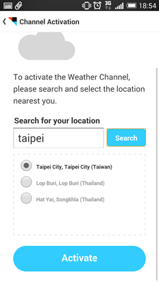 IFTTT 入門教學:如果明天下雨,請今日提醒我(Android / iOS) IFTTTAndroidiOS-08