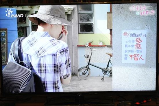 JVC 42 吋 Full HD LED液晶顯示器,便宜真的買得到好電視 clip_image022