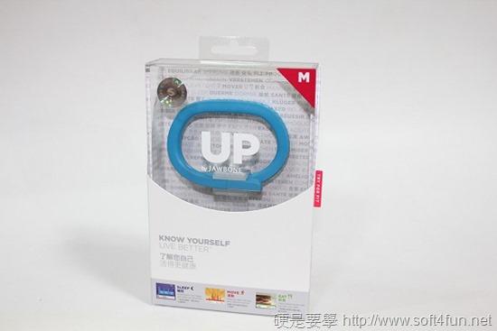 [開箱] Jawbone UP 健康監控手環, 24小時追蹤你的運動、睡眠、飲食狀態 IMG_0687