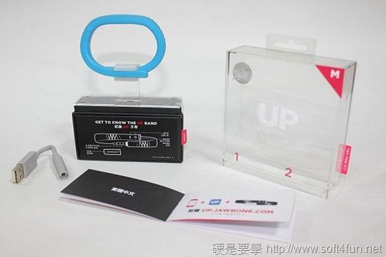 [開箱] Jawbone UP 健康監控手環, 24小時追蹤你的運動、睡眠、飲食狀態 IMG_0702