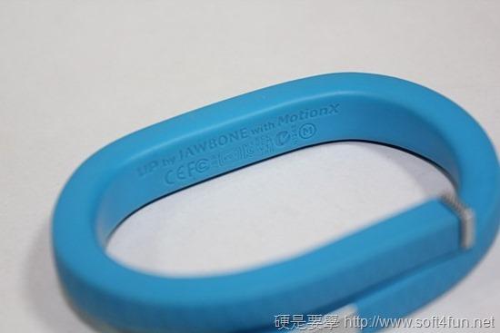 [開箱] Jawbone UP 健康監控手環, 24小時追蹤你的運動、睡眠、飲食狀態 IMG_0746