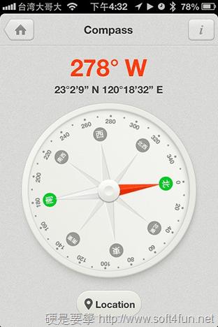 LINE 推出14種日常工具 App: LINE Tools(iOS/Android) 2012-12-06-16.32.32