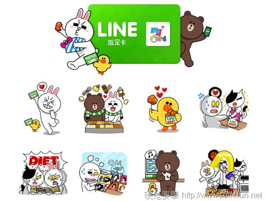 LINE Store開幕!推LINE 預付卡  線上購買貼圖、道具免信用卡 line-Store-02