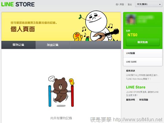 LINE Store開幕!推LINE 預付卡  線上購買貼圖、道具免信用卡 line-Store-05