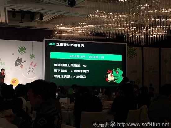 LINE 將推出 LINE 閃購網、實體商店、拍賣平台及0元在地商家服務 2014012819.23.12