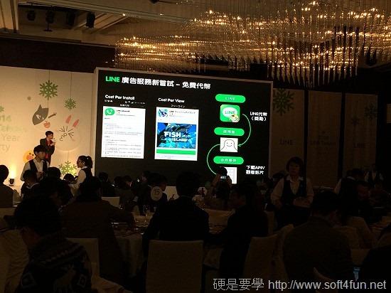 LINE 將推出 LINE 閃購網、實體商店、拍賣平台及0元在地商家服務 2014012819.25.40