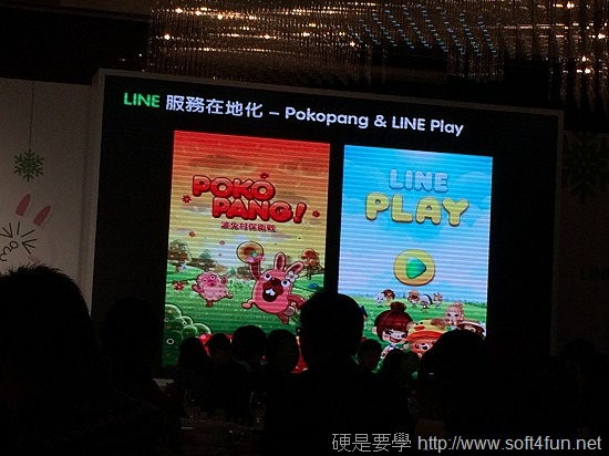 LINE 將推出 LINE 閃購網、實體商店、拍賣平台及0元在地商家服務 2014012819.27.33