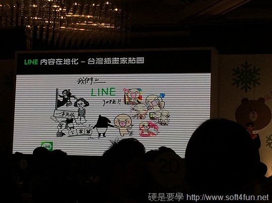 LINE 將推出 LINE 閃購網、實體商店、拍賣平台及0元在地商家服務 2014012819.28.33