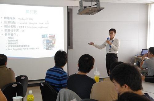 【Let's WordPress IN Tainan 南部首 IN 會】活動心得+幕後花絮 wp53