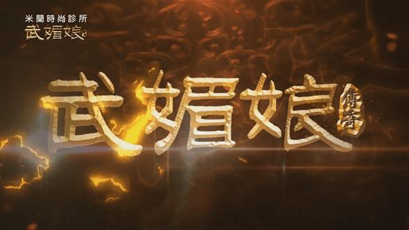 正港台灣!LiTV 線上高畫質電影、動漫、影劇免費看 litv04