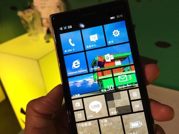 NOKIA Lumia 830 低價高質感手機相機,11/01 開賣 -2014-10-30-1-15-24