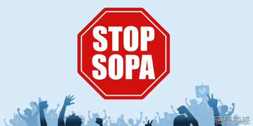 SOPA法案、Megaupload 事件懶人包 stop-sopa