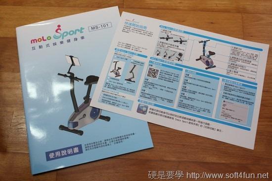 moLo Sport 互動娛樂健身車,愛上運動就是這麼簡單! image003