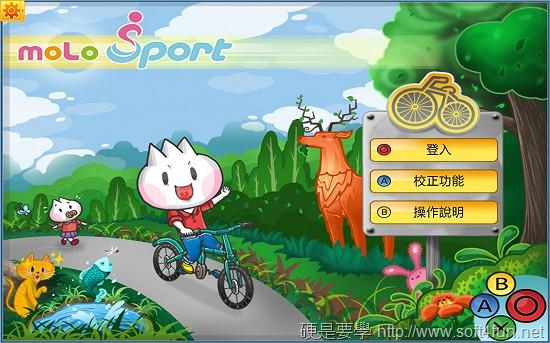 moLo Sport 互動娛樂健身車,愛上運動就是這麼簡單! image025