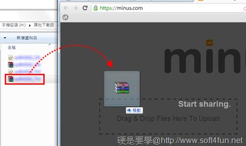 10G免費檔案空間「Minus」不限流量,可免費升級到 50GB Minus-05