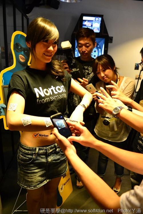 【停「機」樂活日】諾頓行動安全(Norton Mobile Security) 部落客聚會 DSC_6444
