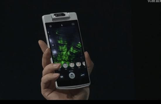 OPPO重磅推出OPPO R5、N3,挑戰全球最強智慧型手機 OPPON3
