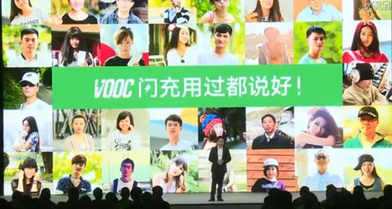 OPPO重磅推出OPPO R5、N3,挑戰全球最強智慧型手機 VOOC