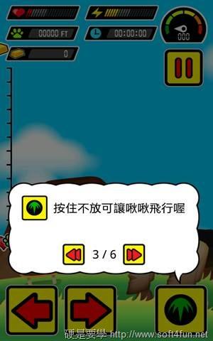 [新創市集] 飛天啾-超Q的飛行遊戲 clip_image00220