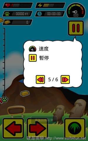 [新創市集] 飛天啾-超Q的飛行遊戲 clip_image00224
