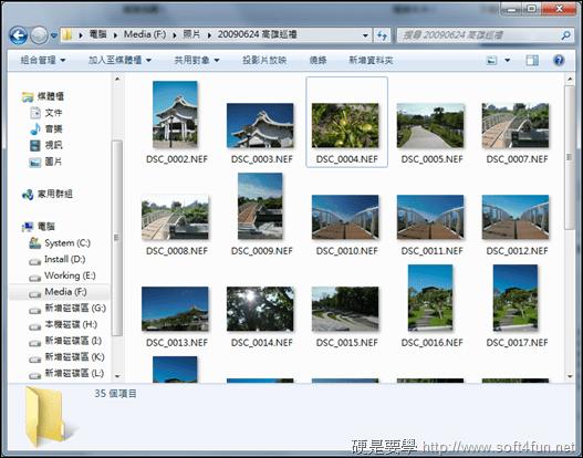 微軟推出「相機轉碼器套件」輕輕鬆鬆看 RAW 檔! after_install