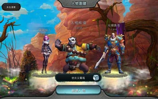 太極熊貓-超好玩現象級真動作RPG!來跟Jolin一起play clip_image003