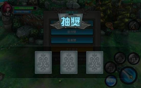 太極熊貓-超好玩現象級真動作RPG!來跟Jolin一起play clip_image009