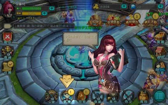 太極熊貓-超好玩現象級真動作RPG!來跟Jolin一起play clip_image013