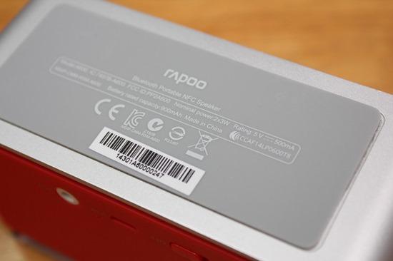 rapoo a600-21
