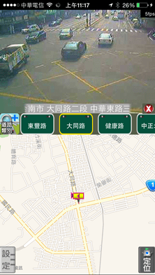 RoadCam:連假必裝國道省道即時路況影像APP,避開壅塞路段就靠它 2015021811.17.32