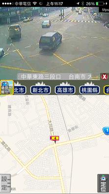 RoadCam:連假必裝國道省道即時路況影像APP,避開壅塞路段就靠它 2015021811.17.36