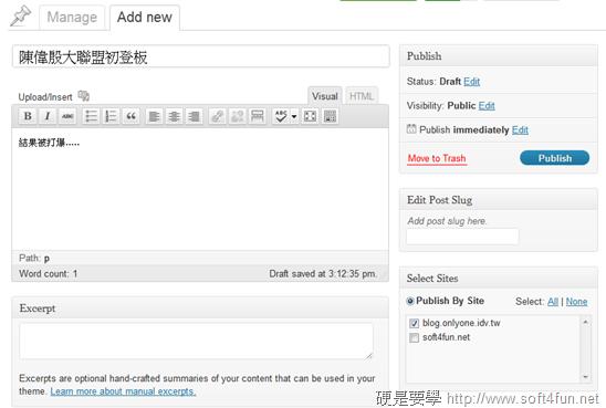 SOHO 必備,一次管理多個 WordPress 的好幫手 post