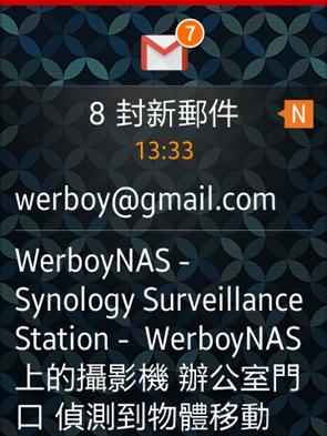 Samsung Gear S評測:智慧與運動兼具,可獨立通話使用的智慧手錶 image013