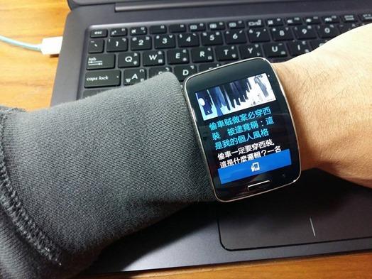 Samsung Gear S評測:智慧與運動兼具,可獨立通話使用的智慧手錶 image015