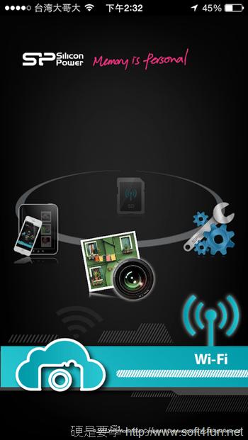 SP廣穎電通 Sky Share S10 Class 10 WiFi 記憶卡,無線傳檔免拔卡(支援iOS/Android) 2013112814.32.32_thumb