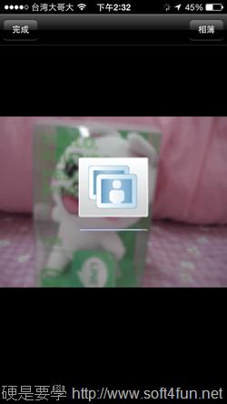 SP廣穎電通 Sky Share S10 Class 10 WiFi 記憶卡,無線傳檔免拔卡(支援iOS/Android) 2013112814.32.46_thumb