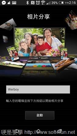 聲光色形一步到位的極致體驗:Sony BRAVIA clip_image034