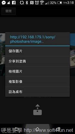 聲光色形一步到位的極致體驗:Sony BRAVIA clip_image044