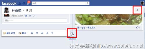 Facebook_動態時報_07