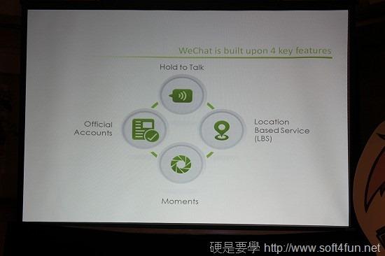 [體驗會] WeChat 5.1全面更新,結合動態貼圖+社群遊戲增進好友凝聚力 clip_image006_thumb