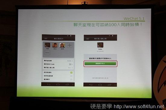 [體驗會] WeChat 5.1全面更新,結合動態貼圖+社群遊戲增進好友凝聚力 clip_image013_thumb