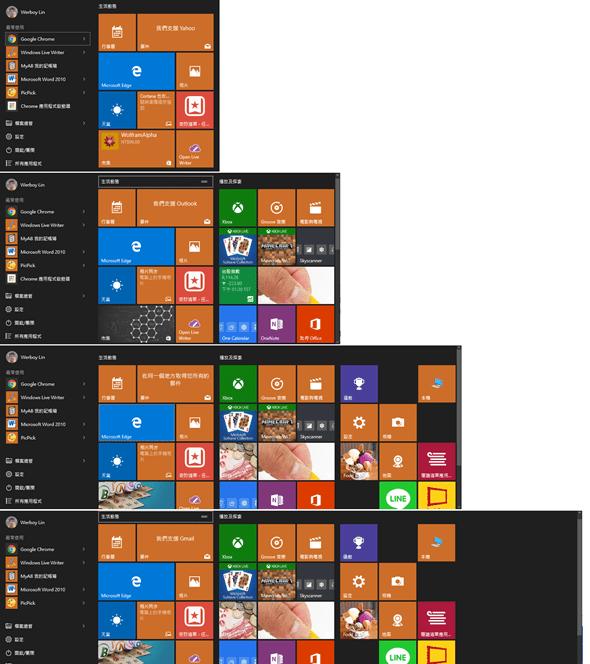 [Windows 10技巧] 開始功能表寬度、高度尺寸隨你調整 windows-10-
