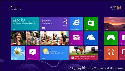 微軟宣布 Windows 8 正式完成開發! windows8rtm