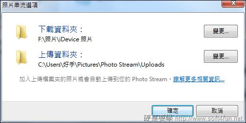 如何讓 Windows 也能與 iCloud 同步? e2a68eec8498