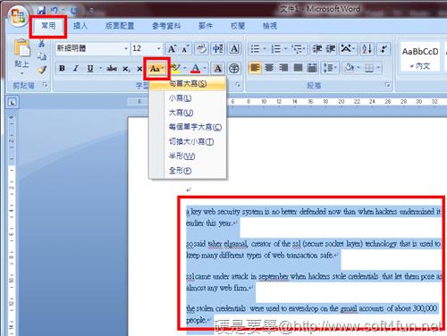 [Word技巧] 批次讓英文字母轉換為大寫、小寫或句首大寫 word-01