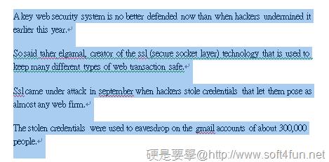 [Word技巧] 批次讓英文字母轉換為大寫、小寫或句首大寫 word-02