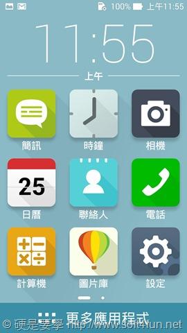 打開 Zenfone 5 簡單模式,老人長者輕鬆用 Screenshot_2014-04-30-11-55-52_5