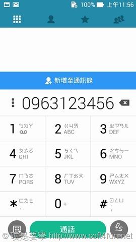 打開 Zenfone 5 簡單模式,老人長者輕鬆用 Screenshot_2014-04-30-11-56-28_3