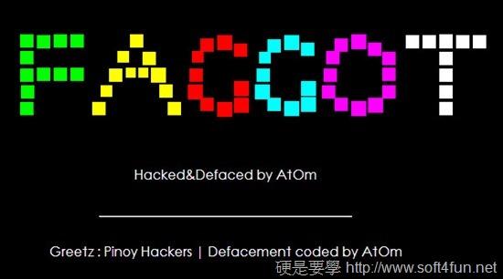 台灣、菲律賓網路駭客攻防戰懶人包 -04