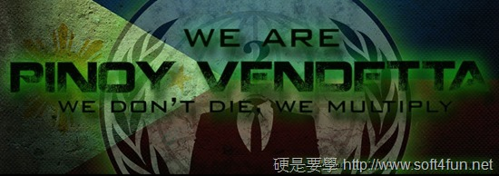 台灣、菲律賓網路駭客攻防戰懶人包 dd3b7f6060c8